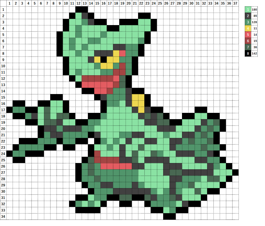 Pokemon ポケモン 図案 254 ジュカイン Sceptile
