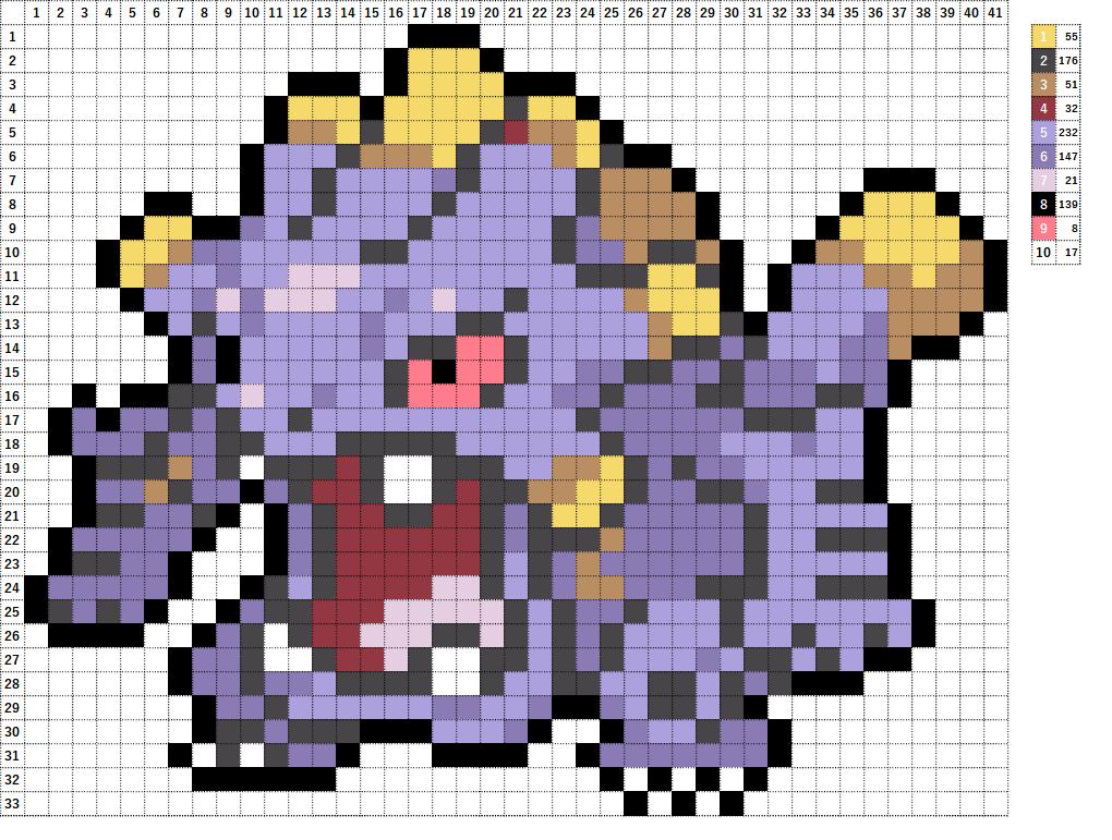 Pokemon ポケモン 図案 295 バクオング Exploud
