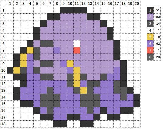 Pokemon ポケモン 図案 317 マルノーム Swalot