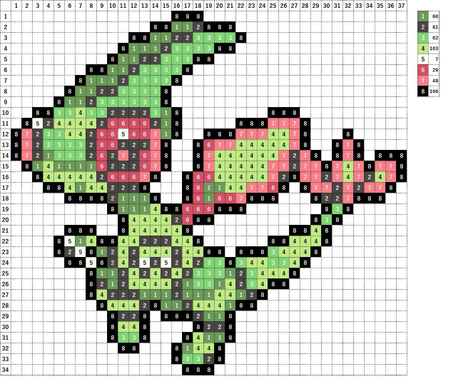 Pokemon ポケモン 図案 330 フライゴン Flygon
