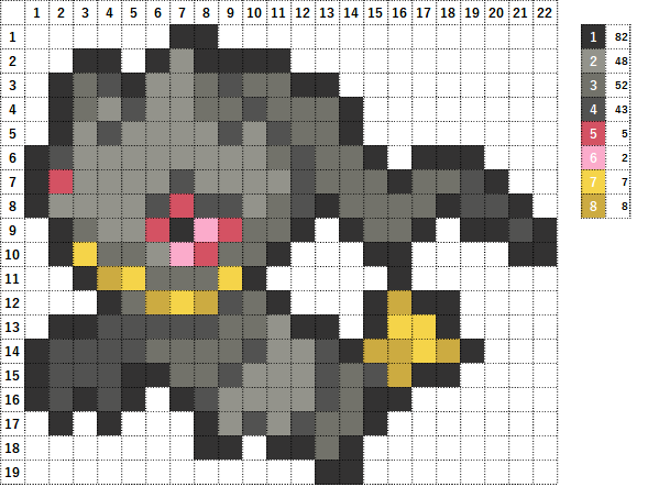 Pokemon ポケモン 図案 354 ジュペッタ Banette