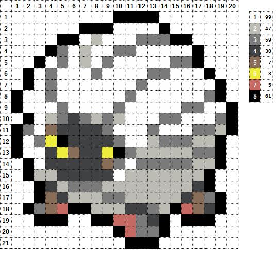 Pokemon ポケモン 図案 372 コモルー Shelgon