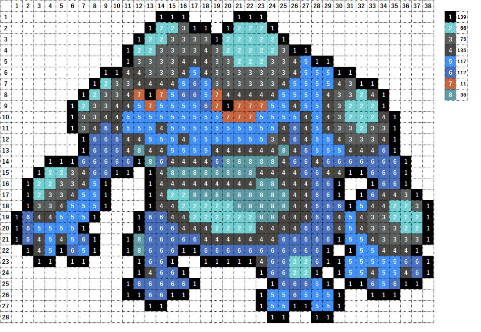 Pokemon ポケモン 図案 537 ガマゲロゲ Seismitoad
